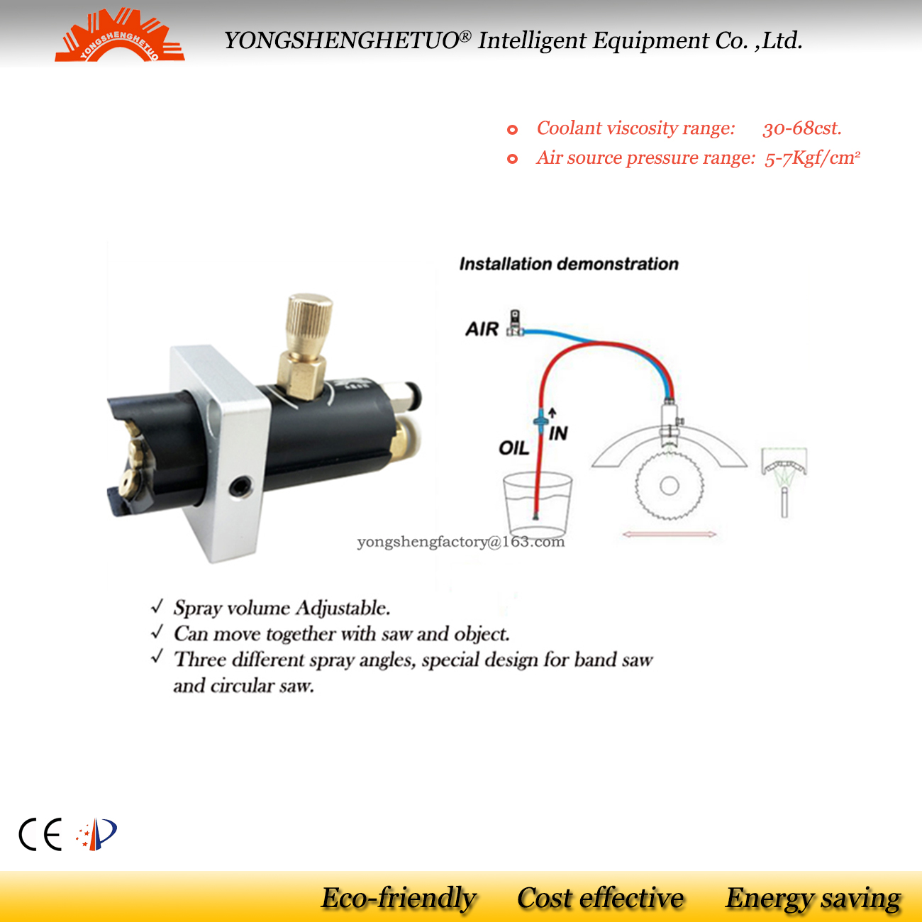 Metalworking coolant hose oil mist sprayer cutting cooling nozzle circular saw band saw metal cutting dedicated
