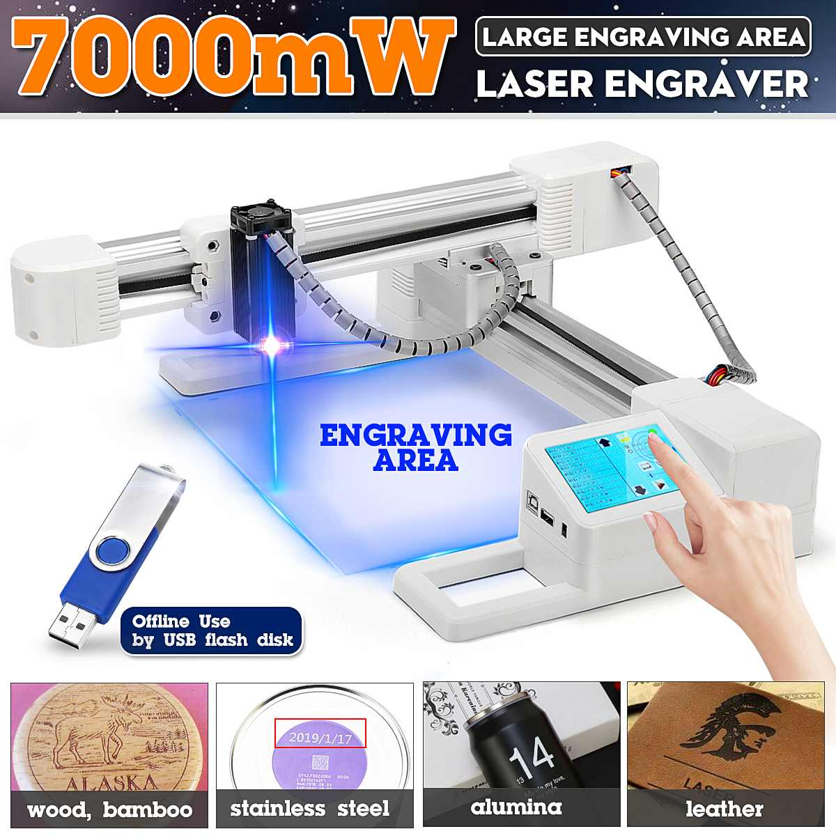 Большая площадь гравировки 7000 МВт Professional лазерная гравировка машины гравер Термопринтер для печати логотипов резак + простой Спецификация