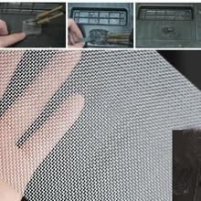 Сетка Передняя фиксирующая сетка универсальная ремонтная молдинги автомобильный бампер решетка из нержавеющей стали сетчатые панели клей пластик РЕМОНТ Исправление