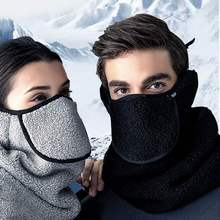 Men Women Thick Winter Face Mouth Mask Warm Ear Neck Collar Face Mask Unisex Breathable Outdoor Cycling Ski Hiking Sport Masks