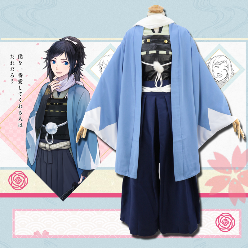 Milky Way Touken Ranbu Online Yamatonokami yasusada cosplay costume Blue kimono uniform  enter the court outfits with Wig