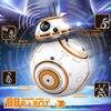 See BB Star Wars Robot RC 2.4G BB Robot Intelligent Robot with Sound Reinforced Concrete Ball 2