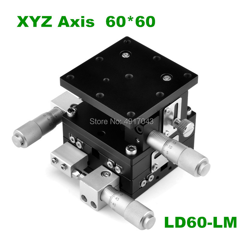 XYZ Axis LD60-LM Trimming Station Manual Displacement Platform Linear Stage Sliding Table 60*60mm XYZ60-LM cross rail