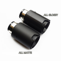 2.5'' in, 3.2'' out Car Carbon Fiber Exhaust End Tips Matte/Glossy Black for BMW 2 Pieces