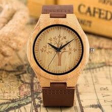 Quartz Wood Watch Ultralight Maple Dog Pattern Handmade Wood