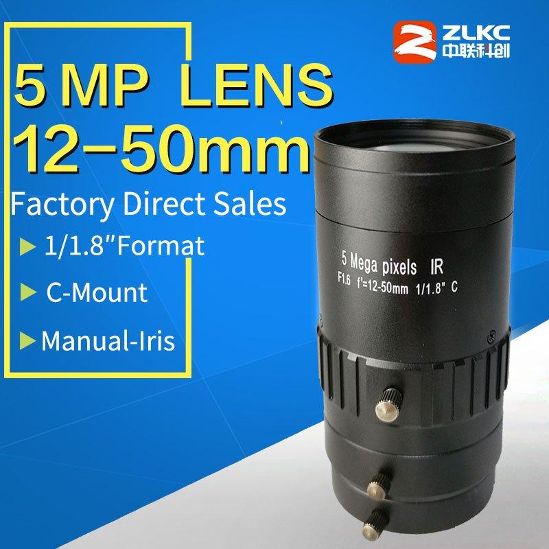 Varifocal CCTV lens 12 50mm 1 1 8 Manual Iris Lens HD lens FA for Surveillance