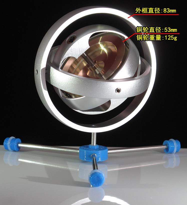 Three axis gyroscope stabilization mechanical inertial angular momentum of a demonstration unit science and technology education-in Spinning Tops from Toys & Hobbies    3