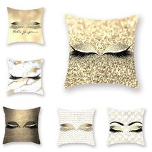45*45cm Elegant Golden Lash Out Soft Cushion Cover Eyelash Pillow Case Glitter Polyester Sofa Throw Cushion Cover Home Decor(China)