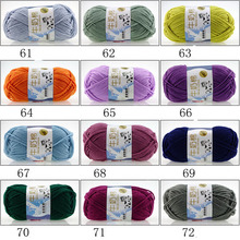 10 Pcs / Lot Warm DIY Natural Milk Cotton Yarn Baby for Knitting Children Hand Knitted Knit Blanket Crochet thick