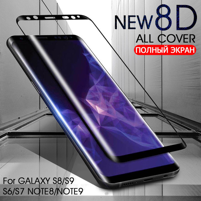 8D Full Cover Tempered Glass On The For Samsung Galaxy S8 S9 Plus Note 8 9 Screen Protector For Samsung S7 S6 Edge Glass Film