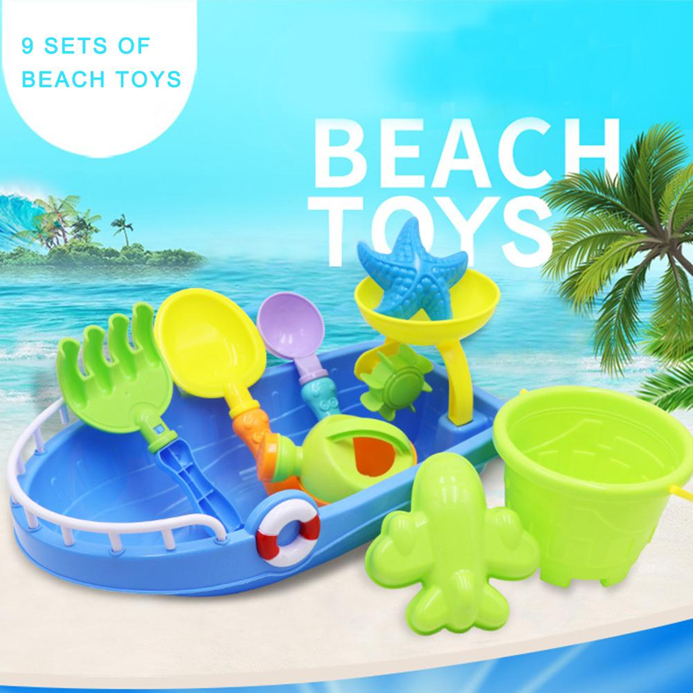 Funny Beach Toys 9 Pieces Set Summer Innovative Beach Boat Bucket Play Water Toys For Children Kids