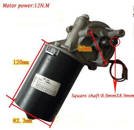 OMATE DC24V 12N.M 1200 series Automatic shutter garage door motor