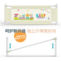 Child Bed Guardrail Adjustable Rotating Doorways Toddler Play Fence Baby Bed Fence Crib Bumper Home Safety Bed Rail for Kids