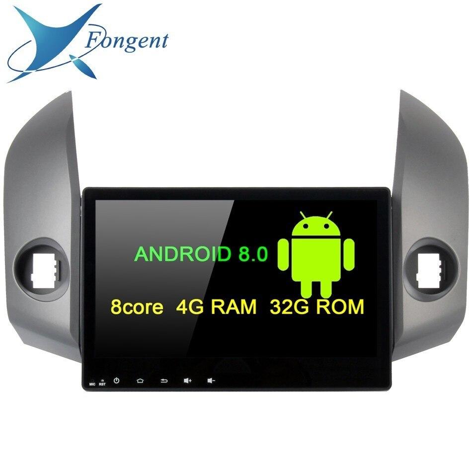 2 double Din Android 8.0 Voiture GPS Navigateur Dvd Radio Lecteur Multimédia pour Toyota RAV4 2007 2008 2009 2010 2012 stéréo Audio DAB