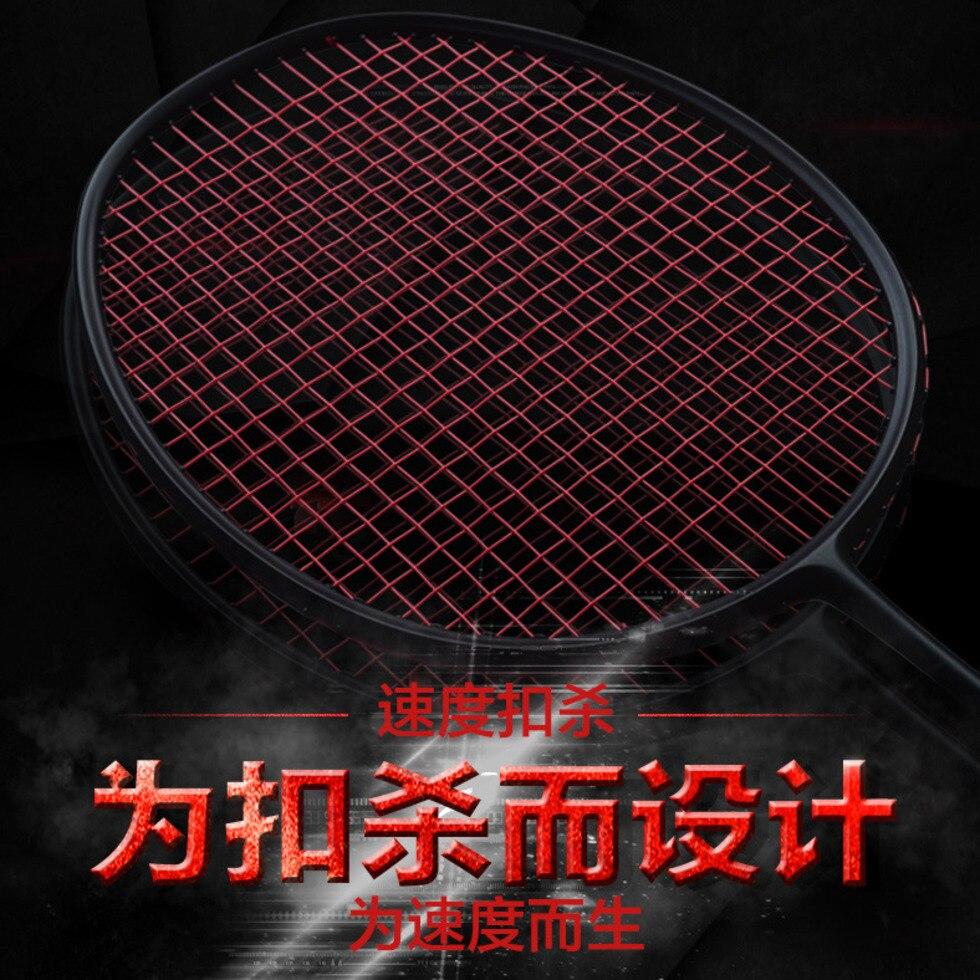 1 pièces raquette adulte Full Carbon Ultra légère 72 grammes raquette de Badminton de compétition professionnelle Offensive et défensive