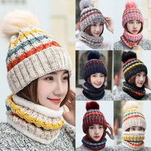 Las mujeres señoras bufanda de punto Beanie sombrero de pompón señoras  cálido invierno térmica gruesa tapa de punto sombreros bu. e7a3ecd4abc