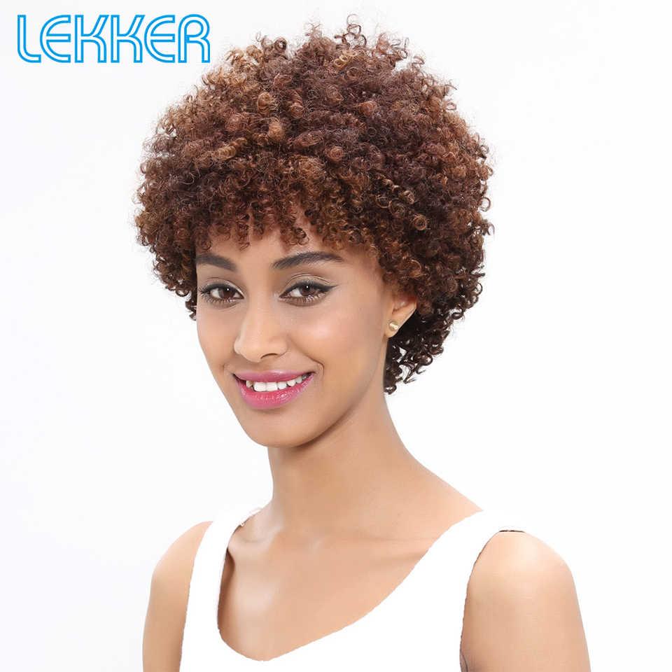 Lekker человеческие волосы короткие парики вьющиеся парики Remy для черных женщин машинный афро кудрявый Омбре предварительно окрашенные человеческие волосы парик