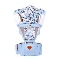 Newborn Baby Carrier Waist Belt Cushion Pocket Wrap Casual, Travel, Outdoor, etc Sling Foldable 20kg Cap