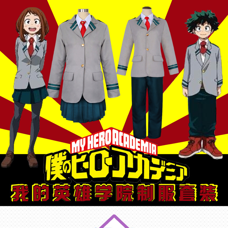 Anime my Hero Academia Uniforms Carnival Ballet Cosplay Uniforms My Hero Academy man woman Cosplay Costume