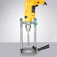 Electric Drill Bracket Adjustable Angle Drill Holder Guide Stand Positioning Bracket for Electric Drill Positioning Holder