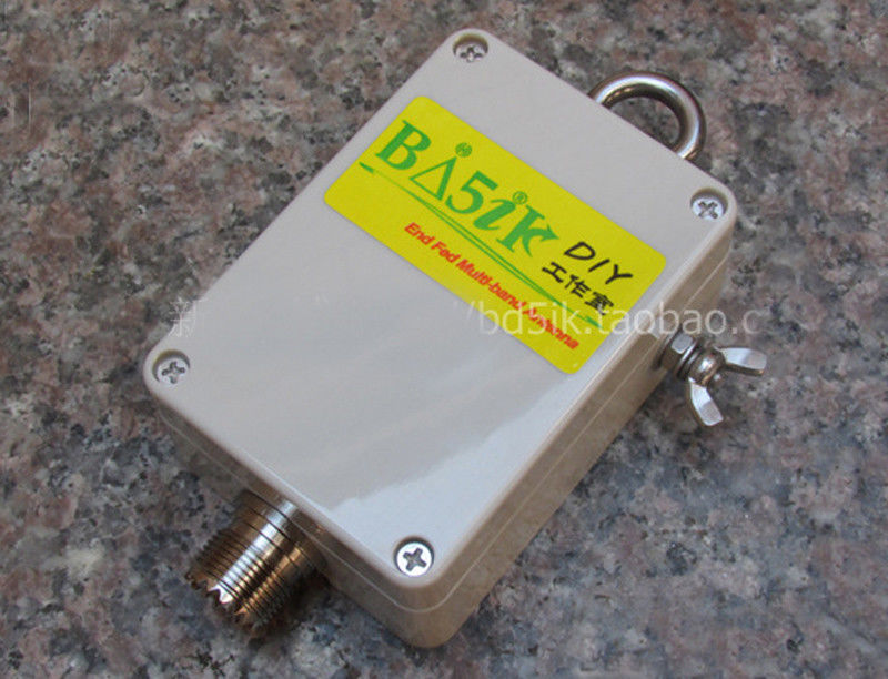 1:1 1-56MHz Ratio 1000W Balun for HF Amateur Radio Dipole Shortwave Antennas
