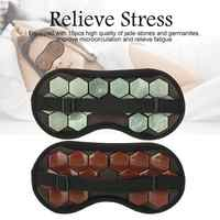 Natural Real Tourmaline Eye Massager Therapy Jade Stone Germanium Sleep Eye Mask Shade Cover Relaxation Healthcare Gift