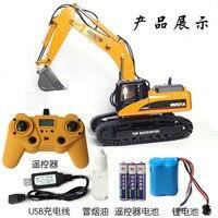 HuiNa 580 RC дистанционное управление автомобиля моделирование двадцать три канала 3 в 1 металлический экскаватор мальчик DIY игрушка