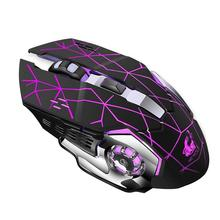 GUIGSI LED Light Adjustable DPI 2.4GHz 6 Buttons PC Laptop Gaming Wireless Mouse