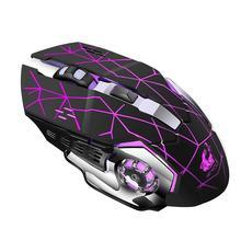 GUIGSI светодиодный регулируемый dpi 2,4 ГГц 6 кнопок ПК ноутбук игровая беспроводная мышь