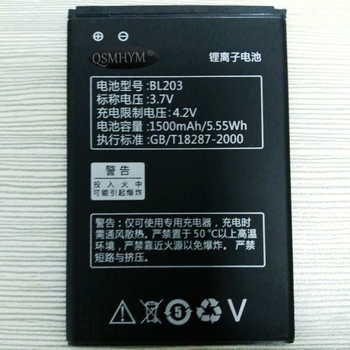 QSMHYM Brand New BL203 1500mAh 3.7V Battery For Lenovo A278T A365E A238T A396 A385 A318TWith Tracking Number image