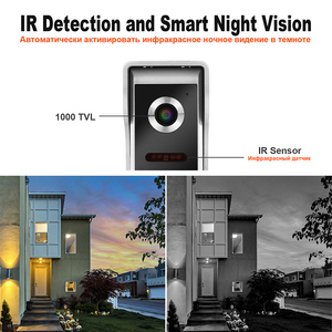 Image 5 - HomeFong video intercom 7 inch HD Wired video door phone Camera Support IR Night Vision motion sensor Doorbell for Home Security