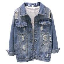 2019 Spring Autumn Women Light Blue Ripped Holes Denim Jackets Korean Fashion Streetwear Washed Jeans Coat