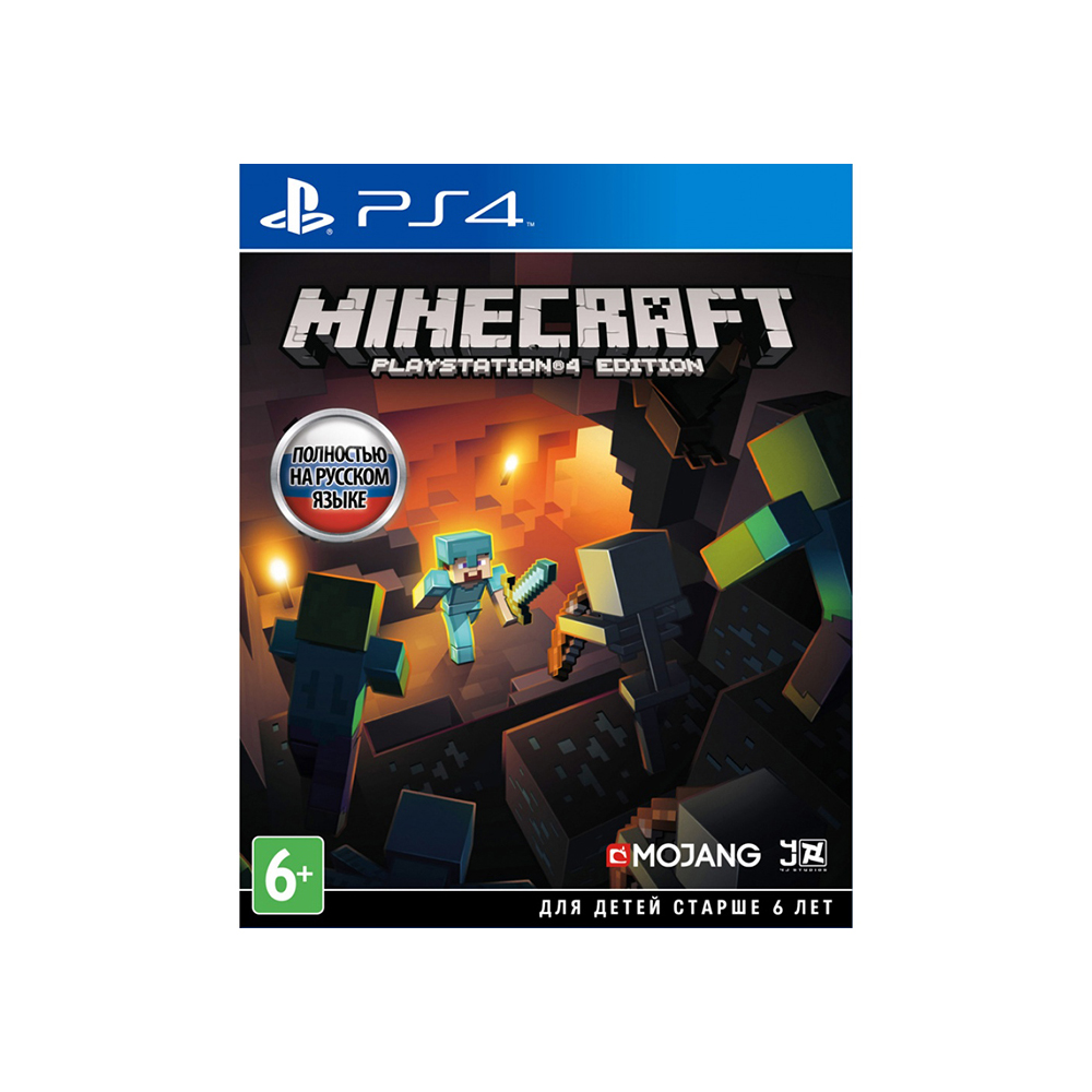 лучшая цена Game Deals play station Minecraft. Playstation 4 Edition for PS4