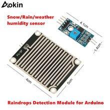 Датчик влажности и температуры дождя для arduino датчик модуль