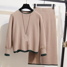 Plus Size 2 Piece Set Women 2018 New Pullover and Skirts Knitted Suit Oversize Sets