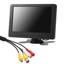 S701 7 zoll TFT LCD Monitor Bildschirm 16:9 1024*600 Monitor Display BNC AV Video Audio für PC Sicherheit VCD DVD Gebaut-in Lautsprecher
