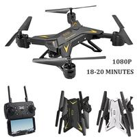 KY601S Long Battery Life Folding Aerial Photo Drone our axis Aircraft WIFI Image Remote Control Aircraft With Built in Battery