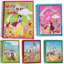 Tablero de dibujo de pintura Montessori para niños juguetes libro de colorear Doodle y pluma mágica dibujo de agua libro de cumpleaños regalo