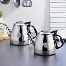Household Home Hotel Stainless Steel Induction Cooker Tea Drink Convenient Infuser Jug Teapot Kettle Pot Container Kitchen Tools