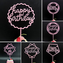 Golden Silvery Flash Cake Topper Party Supplies Acrylic Happy Birthday Cake Topper For Cupcake Birthday Party Decoration