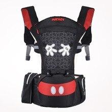 Mochila portabebés transpirable y ergonómico de Disney, portabebés portátil, Hipseat, con almohadilla para chupar, portabebés para niños pequeños