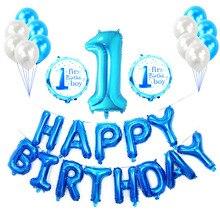 Розового и голубого цвета для мальчиков и девочек 1st воздушные шары с днем рождения номер 1 во-первых шары для детей Baby Shower День рождения украшение шары