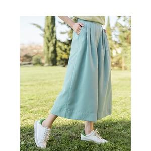 Image 4 - INMAN Summer Solid Elastic Waist Fold Slim Comfortable Minimalism All Matched Literary Women Loose Pants