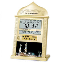 цены Muslim Praying Islamic Azan Table Clock Azan Alarm Clocks 1500 Cities Athan Adhan Salah Prayer Clock Gold silver random delivery