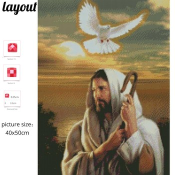 Huacan 5D DIY Diamond Painting Religion Full Square Picture Diamond Mosaic Icon Jesus Christ Home