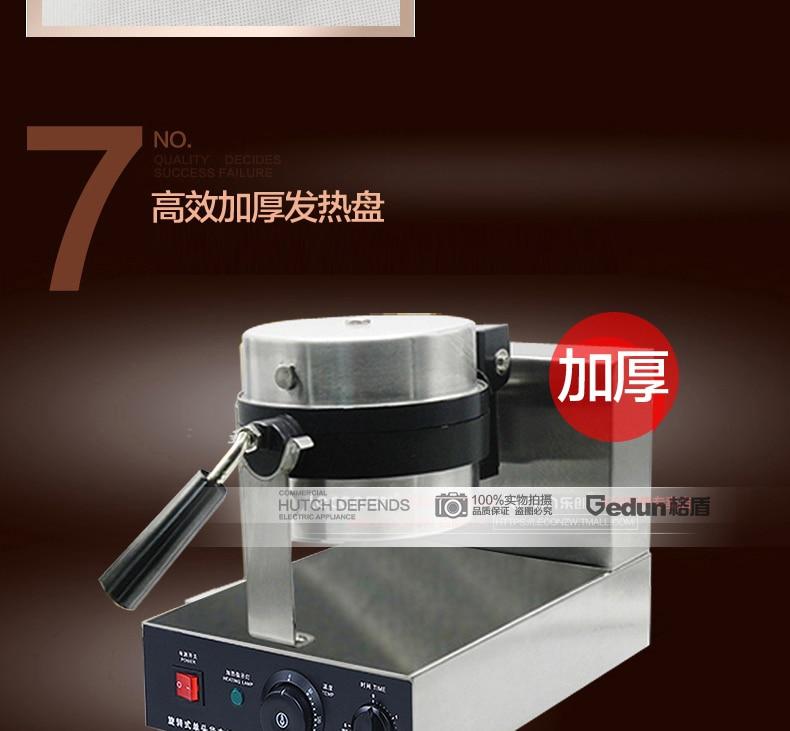 Rk Home Appliances