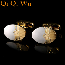 2017 New Arrive Luxury Shirt Cuff link for Men's Gifts Unique Wedding Gold Cufflinks For Mens Business Gift Suit Sleeve Buttons vintage sell high buy now stock market cufflinks for men shirt cuff buttons business sleeve nail steel brothers gift for friend