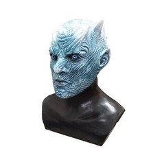Game of thrones King Factory Direct Hot Sale Movie Halloween Party Costume Toys Latex Realistic Night mask