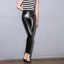 Autumn And Winter high-waisted polyuremane pants plus size leggings PU leather elastic woman add velvet pencil