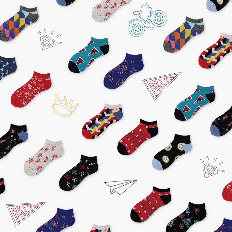 PEONFLY Boat Happy Funny Pure Cotton Men's Ankle Art Men Jacquard Weave Colour Tide Male Socks Invisible Socks Hip Hop